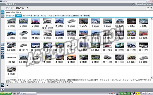 メルセデスベンツ テスター ファクトリーディベロッパーバージョンモニター画面4